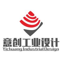 意创工业设计