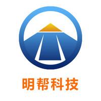 上海明帮信息科技有限公司