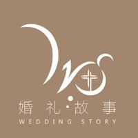 WEDDING·STORY重庆海外婚礼