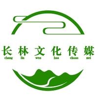 长林文化传媒