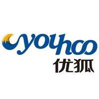 优狐云力【10年互联网品牌】