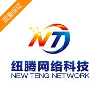 纽腾网络科技