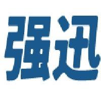 强迅官方旗舰店