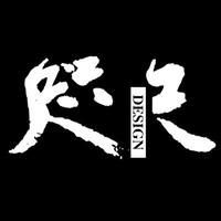 上海咫尺设计