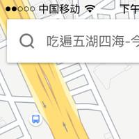 深圳宇钛张先生