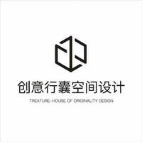 深圳创意行囊空间设计
