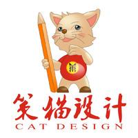 武汉策猫文化创意有限公司