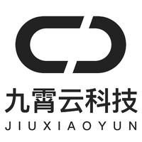北京九霄云科技有限公司
