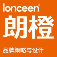 朗橙品牌策划设计