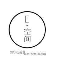 E空间设计工作室