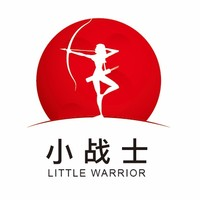 小战士 LITTLE SOLDIER