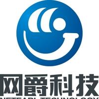 重庆网爵科技