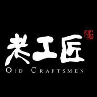 北京老工匠创意设计有限公司