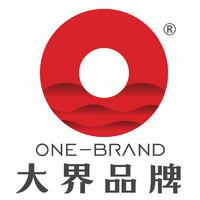 大界品牌策划设计