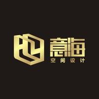 上海意海空间设计