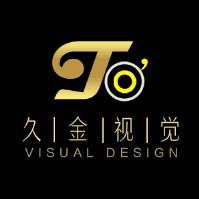 久金视觉品牌设计