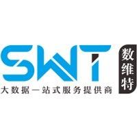 数维特科-国家高新技术企业