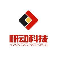 郑州研动网络科技有限公司