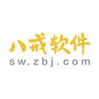 天蓬网软件官方自营店