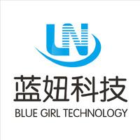 蓝妞科技–高端定制服务