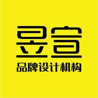 郑州昱宣品牌设计有限公司