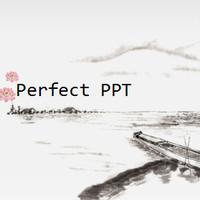 完美andPPT