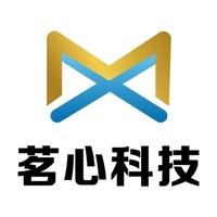 重庆茗心科技有限公司