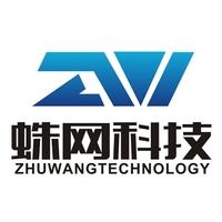 蛛网科技-营销策划