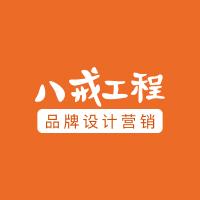 圣地建筑设计