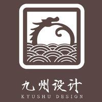 深圳市九州視覺設計有限公司
