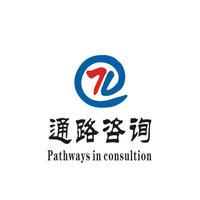 河南通路企业管理咨询