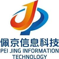 上海佩京信息科技有限公司