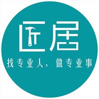 四川匠居网络科技有限公司