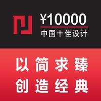 上海工业设计丨八米创新