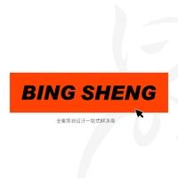 秉晟设计(中国)官方店
