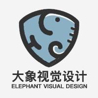 大象创意视觉设计