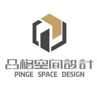 品格空间设计·定制·建筑·室内