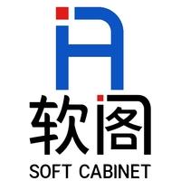 杭州软阁科技有限公司