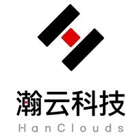 瀚云科技-瀚云HanClouds工业互联网平台