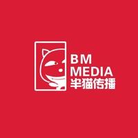 重庆半猫文化传播有限公司