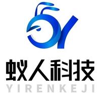 惠州市蚁人科技有限公司