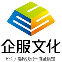 ESC品牌设计