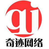 中国奇迹网络