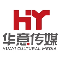 华意文化传媒