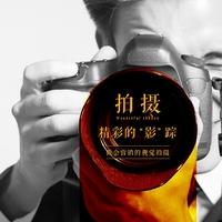 上海爱集品牌设计