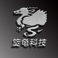 云南旋龟信息科技有限公司