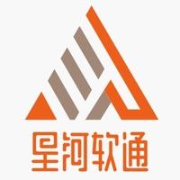 星河软通-软件开发品牌建站