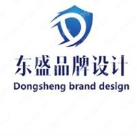 东盛品牌研发机构