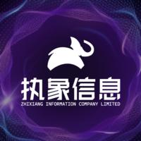 深圳市执象科技有限公司