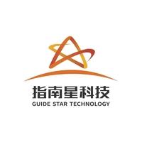 指南星科技